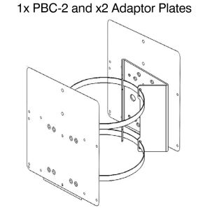 PBC-2-PSU-2 - Pole Mount Bracket for 2 x Illuminators + 2 x PSUs for RM / RL 25, 50, 100 and 200 series