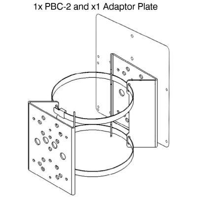 PBC-2-PSU-1 - Pole Mount Bracket for 1 x Illuminator + 1 x PSU for RM / RL 150 or 300 series only