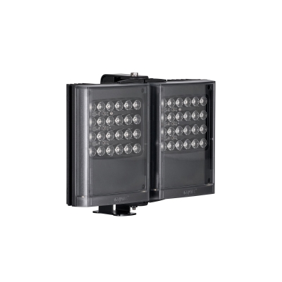 VARIO 2 - VAR2-i8-2 Long Range Infra-Red Illuminator
